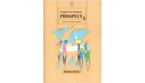 prospect1