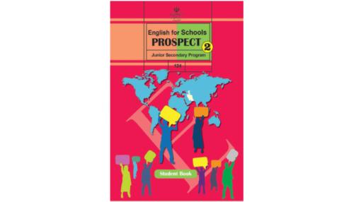 prospect2